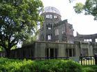広島旅行記 その1 平和記念公園