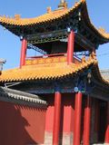 中国旅行記余話