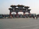中国旅行記・06年�A
